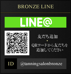 BRONZE LINE