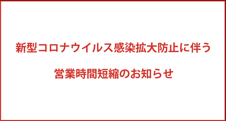 image0 (15).jpegのサムネイル画像