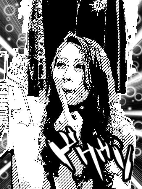 risa manga1.JPG