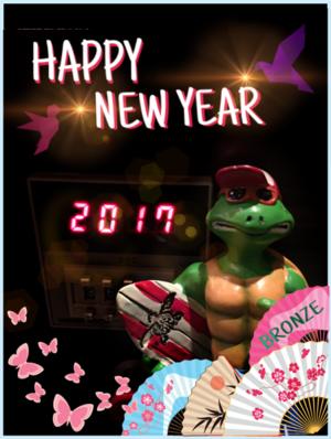 2017謹賀新年.png