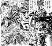 北斗の拳.jpg